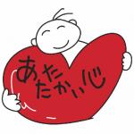 cropped-atatakai-logo.png