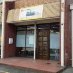 相生山ケアセンター事務所