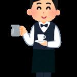 job_barista_man