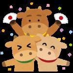 eto_ushi_kamifubuki