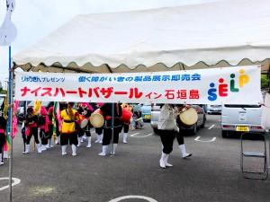 yuntakuya210730_01